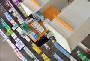 Acheter levitra en pharmacie levitra-300x202